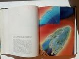 """Тепловая защита. Полежаев, Юрьевич. """"Энергия"""", 1976, фото №7"""