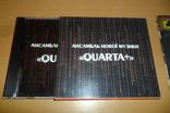 Диск CD сд ансамбль новой музыки Quarta+, фото №2