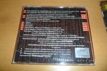 Диск CD сд ансамбль новой музыки Quarta+, фото №5