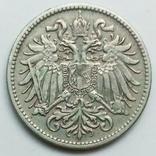 10 геллеров 1915 г. Австрия, фото №2