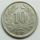 10 геллеров 1915 г. Австрия, фото №3
