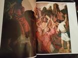 Большой богато иллюстрированный альбом Рембрандт, фото №9