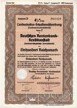 Рейх. 1939 год. 100 рейхсмарок. (3), фото №2