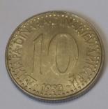 Югославія 10 динарів, 1982