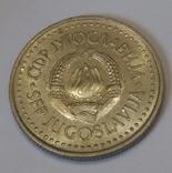 Югославія 10 динарів, 1982 фото 2