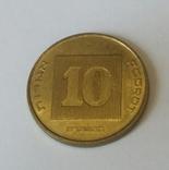 Ізраїль 10 агорот, 2008