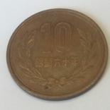 Японія 10 ієн, 1985