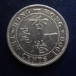 10 центов 1900 Гон Конг серебро (Г.3.41), фото №3