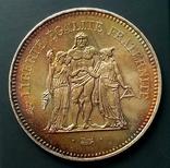 50 франків 1977 р. Геркулес. aUNC, фото №5