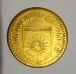 Монетовидный сувенир, фото №3