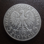 5  злотых  1933  Польша  серебро  (А.5.5)~, фото №3