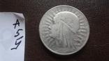 5  злотых  1933  Польша  серебро  (А.5.5)~, фото №4