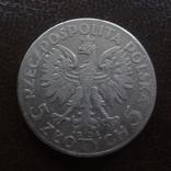 5  злотых  1934  Польша  серебро  (А.5.8)~, фото №3