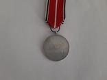 Копия медаль, фото №3