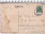 Первая мировая. 169 полк. (3), фото №3