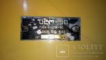 Прибор Одонтосенсиметр ОСМ-50, фото №3