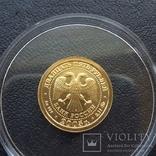 25 рублей 2005 год.Козерог., фото №12