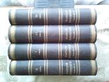 Всеобщая История Оскара Йегера. 1898. В 4х томах., фото №11
