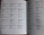 Россійське та українське мистецтво XIX - ХХ ст з приватних колекйій, фото №10