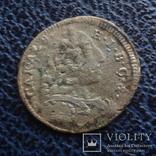 3  крейцера  1736  Бавария  серебро   ($11.1.6)~, фото №2