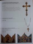 Аукционный Каталог MacDougall's Icons of the Orthodox World, фото №5