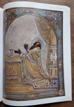 Аукционный Каталог MacDougall's Icons of the Orthodox World, фото №11