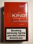 Сигареты KING RED