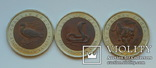 """Полный комплект монет серии """"Красная книга"""" - 15 шт. (1991-1994 гг.), фото №6"""