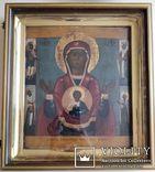 Знамение Пресвятой Богородицы, фото №2