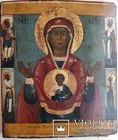 Знамение Пресвятой Богородицы, фото №3