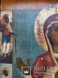 Знамение Пресвятой Богородицы, фото №4