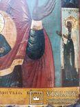 Знамение Пресвятой Богородицы, фото №6