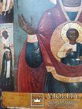 Знамение Пресвятой Богородицы, фото №7
