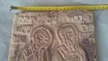 Икона Святых., фото №5