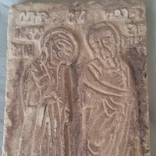 Икона Святых., фото №2