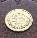 Золото Иран 1/2 пахлави, фото №5