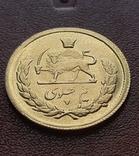 Золото Иран 1/2 пахлави, фото №11