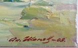 "Анатолий Шаповалов ""Крым. Старая вишня"", 44,5х66см, фото №3"