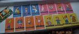 """Полный набор """" Флажки детские для ёлки """". Из СССР. 15 штук. 1968 г.в. Состояние новых. №1, фото №2"""