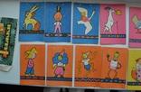 """Полный набор """" Флажки детские для ёлки """". Из СССР. 15 штук. 1968 г.в. Состояние новых. №1, фото №4"""