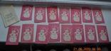 """Полный набор """" Флажки детские для ёлки """". Из СССР. 15 штук. 1968 г.в. Состояние новых. №1, фото №8"""