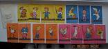 """Полный набор """" Флажки детские для ёлки """". Из СССР. 15 штук. 1968 г.в. Состояние новых. №2, фото №2"""