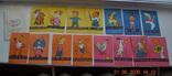 """Полный набор """" Флажки детские для ёлки """". Из СССР. 15 штук. 1968 г.в. Состояние новых. №2, фото №3"""