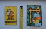 """Полный набор """" Флажки детские для ёлки """". Из СССР. 15 штук. 1968 г.в. Состояние новых. №2, фото №10"""