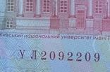 100 гривень 2014 г. Интересный номер УЛ 2092209, фото №3