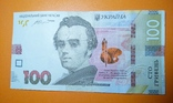100 гривень 2014 г. Интересный номер УЛ 2092209, фото №4