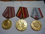 Три медали., фото №2