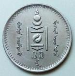 20 мунгу 1937 г. Монголия, фото №3
