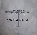 Сергій Параджанов. Колажі, графіка. Альбом,  Київ  - 2008, фото №3