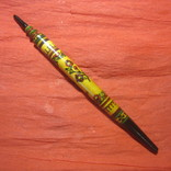 Ручка (дерево). Кобзар (не использованная), фото №5